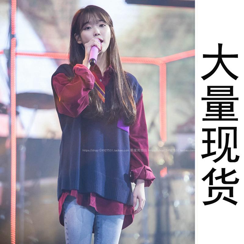 李知恩同款套装2018韩国秋学院撞色毛衣马甲+纯棉宽松灯芯绒衬衫