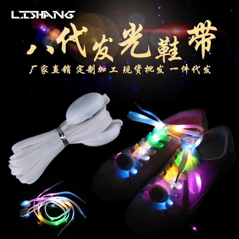 LED ánh sáng điện tử đầy màu sắc ren trượt băng flash luminous luminous ren lười biếng ren người thủy triều với huỳnh quang ren