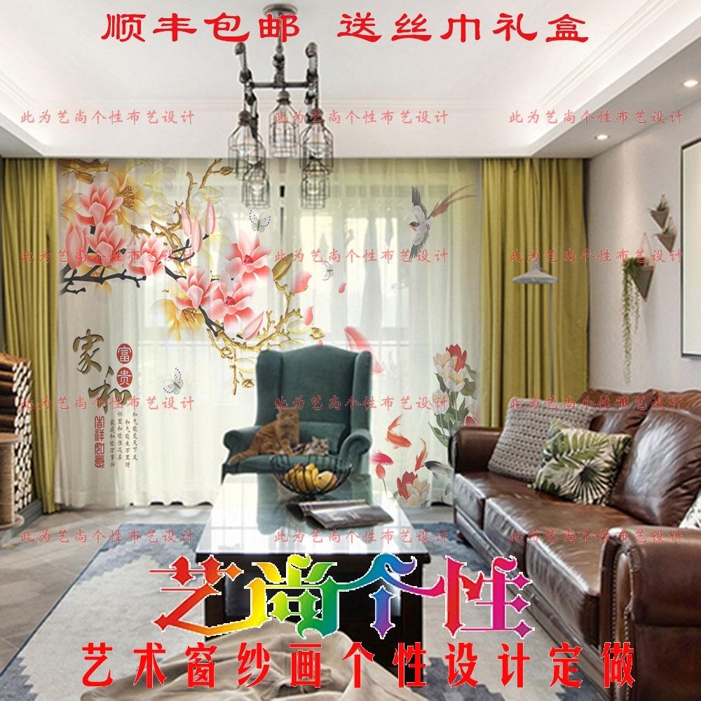 兰花艺术窗纱画
