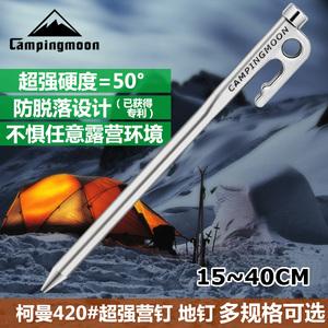 Keman R40 thép không gỉ trại đinh lều phụ kiện lều móng tay tán móng tay mái hiên cố định phần kết cấu mạnh mẽ