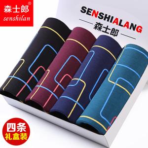 4 hộp quà tặng phương thức đồ lót nam boxer cotton cộng với phân bón XL lỏng thanh niên giữa tăng bốn góc quần
