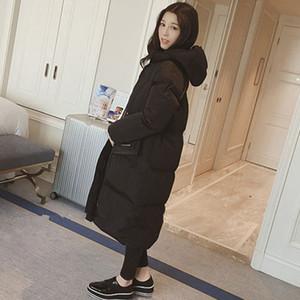 Chống mùa sang trọng Hàn Quốc phiên bản của xuống bông quần áo phụ nữ áo khoác mùa đông bông áo khoác trên đầu gối bánh mì quần áo vài bông của phụ nữ phần dài