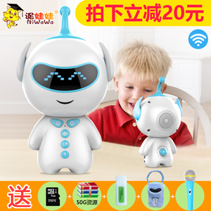 Bùn búp bê trẻ em của wifi câu chuyện máy giáo dục sớm robot 0-12 năm tuổi bé đồ chơi thông minh có thể sạc lại tải MP