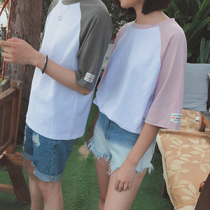 杨杨家春夏新款韩版小清新撞色插肩五分袖T恤男士青年#3917