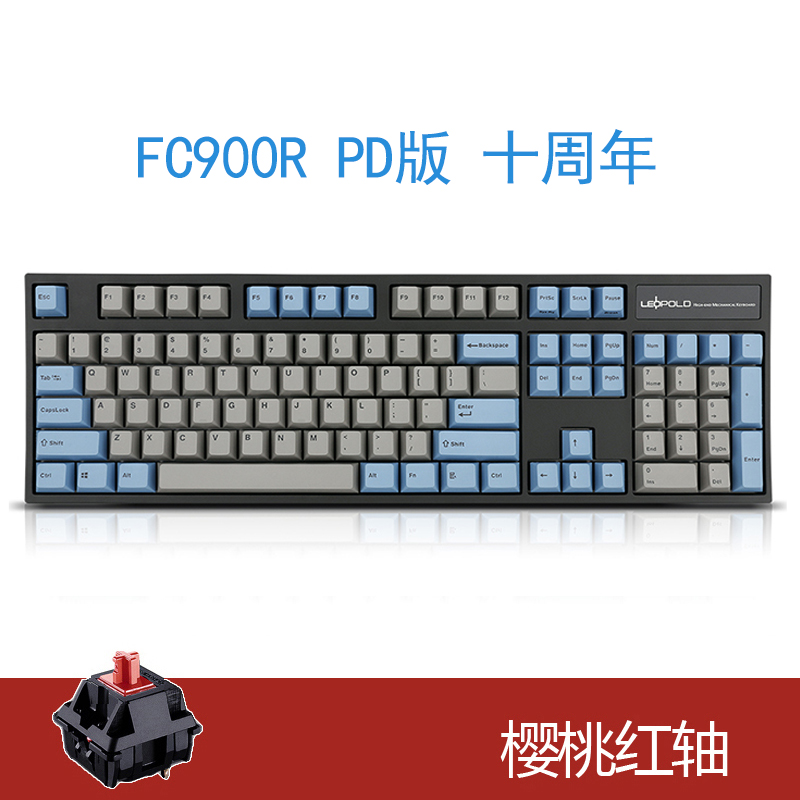 4e5cc800460 PD10thAnniversaryEditionisengravingthegreenaxis; SF Original Leopold Leopold  FC900R mechanical keyboard 104 key red tenth anniversary side engraved FPS