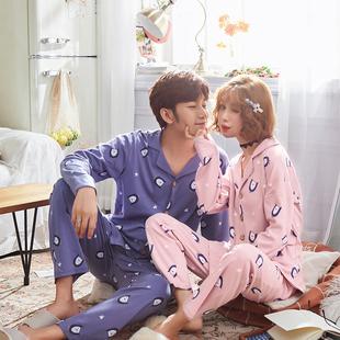 开衫睡衣纯棉长袖两件套情侣家居服