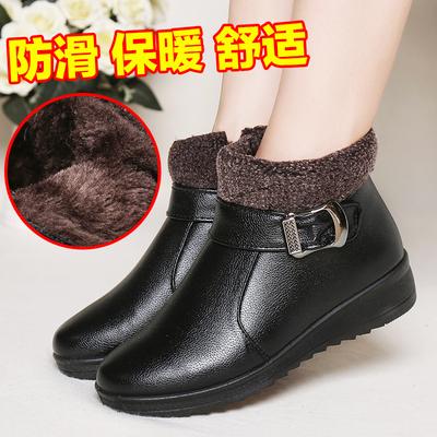 妈妈鞋【加绒-防滑】短靴