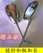 Xe máy điện mặt xe gương phản xạ rùa lớn Qianjiang 10mm gương 125 chỉnh nha sửa đổi GM