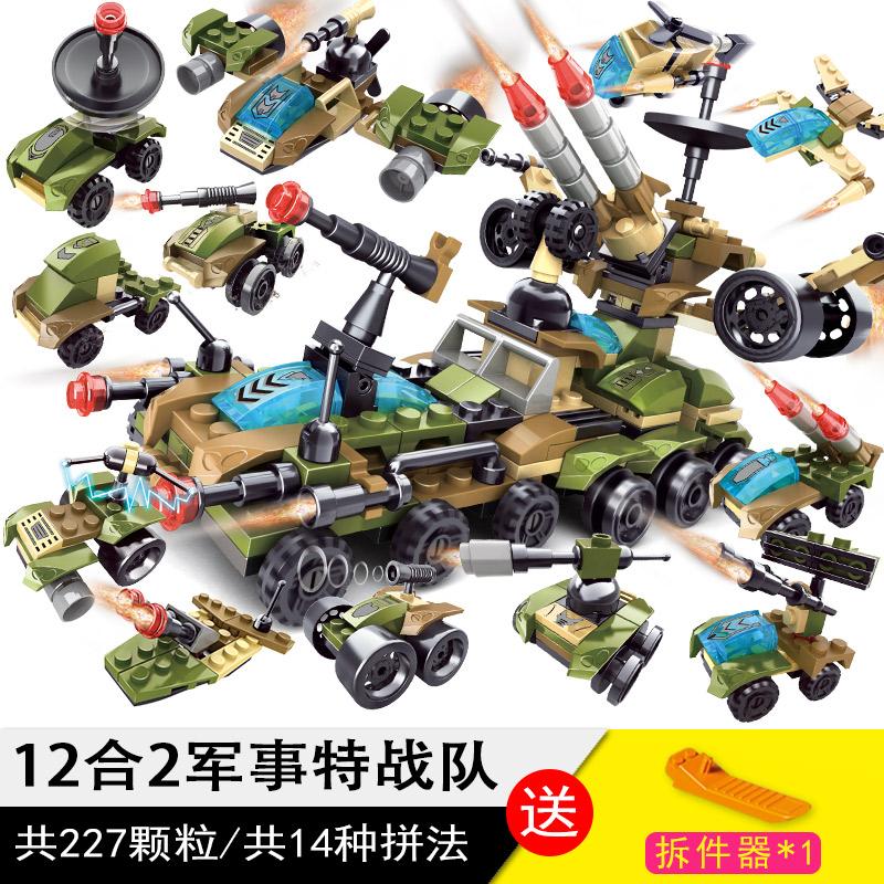 兼容乐高!乐乐兄弟 积木玩具12合2军事特战队