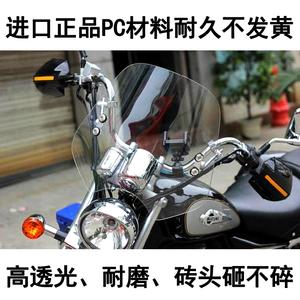 Hoàng tử xe gắn máy kính chắn gió phía trước GZ150-A kính chắn gió sửa đổi bạc kính chắn gió phía trước thép