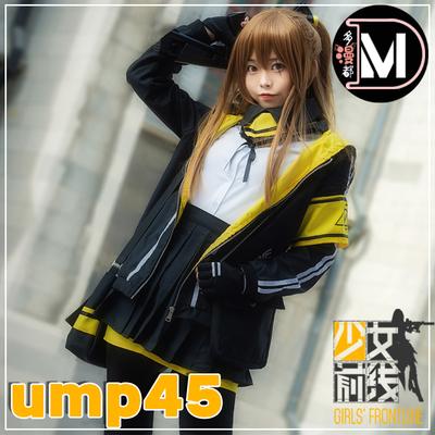taobao agent Girls frontline cos clothing ump45 women's clothing gangster cosplay coat gun girl cos anime full set of spot packs
