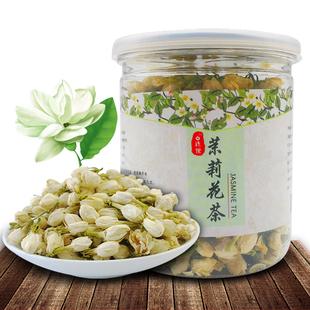 新茶清香型浓香型干花新鲜茉莉花茶