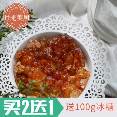 【17.01.11白菜价】福利,淘宝天猫白菜特价商品汇总