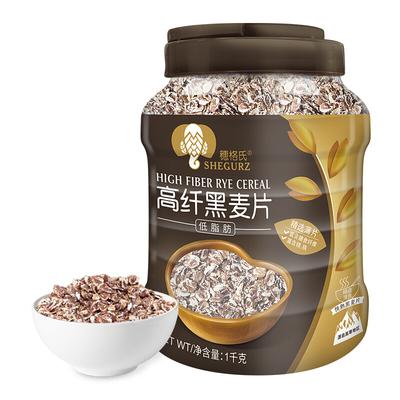 穗格氏燕麦片即食无糖精无脱脂高纤维黑麦片