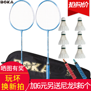 Boca vợt cầu lông đôi bắn đích thực vợt 2 gậy shot duy nhất người mới bắt đầu tập thể dục người lớn đào tạo nghiệp dư tiểu