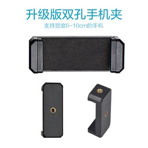 Sống tripod điện thoại di động clip mô hình máy tính để bàn hạ cánh kẹp phụ kiện Apple VIVO kê Huawei Chung