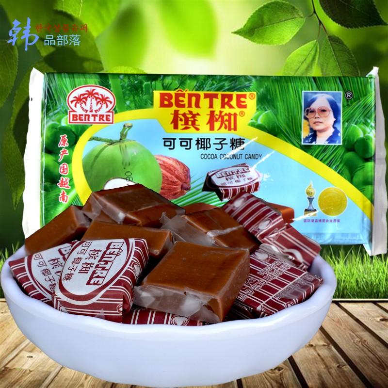 越南槟椥可可椰子糖 海南特产400g 80后怀旧零食糖果软糖 暗示糖