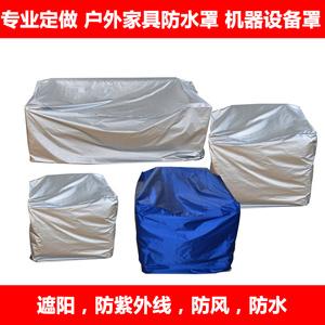 Tùy chỉnh đồ nội thất bụi che nhà ngoài trời mưa bìa giường bìa bảo vệ bìa sofa thiết bị máy kem chống nắng vỏ chống thấm nước