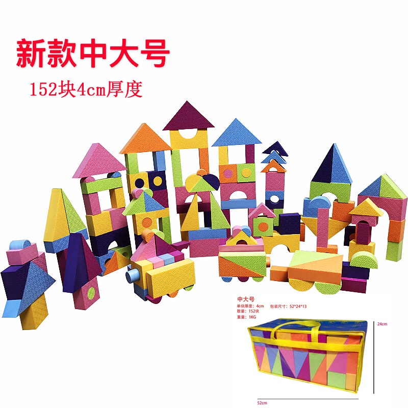 高密度307(152块 4cm)
