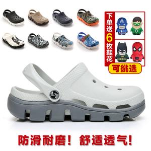 Người đàn ông ăn kiêng của nam giới không trượt lỗ giày dép giày bãi biển thở nữ nửa baotou dép vài kích thước lớn giày mát mẻ