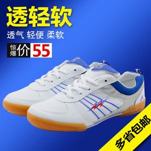 Chính hãng sao đôi giày bóng bàn cao cấp chuyên nghiệp giày cạnh tranh không trượt giày bóng bàn nam giới và phụ nữ gân dưới giày thể thao đào tạo