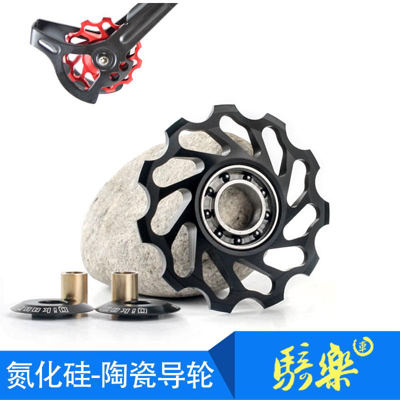 5 54] Qikour silicon nitride ceramic guide wheel mountain