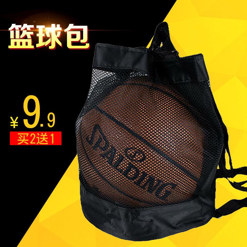 Mua 2 tặng 1 túi bóng rổ đào tạo túi lưới túi vai bóng đá bóng chuyền túi lưới bó túi vai tập thể dục xô túi