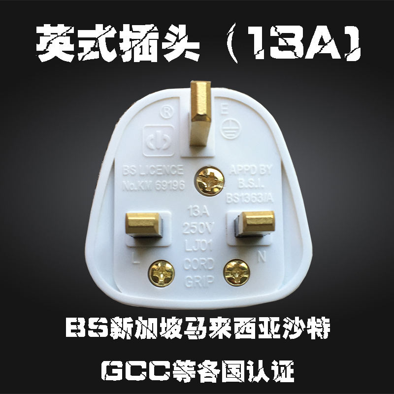 Fabulous Category Connector Plug Productname British Fused British Standard Wiring 101 Dicthateforg