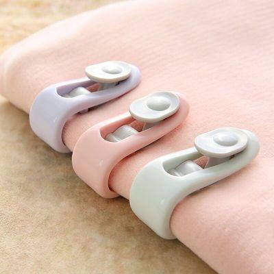 无针被子固定器防跑被套罩床单夹子定角器拇指卡扣防滑被子固定器