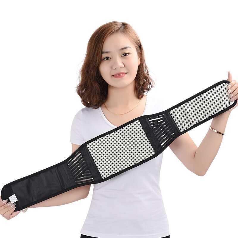 居家日用自发热医用护腰带保暖磁疗腰托