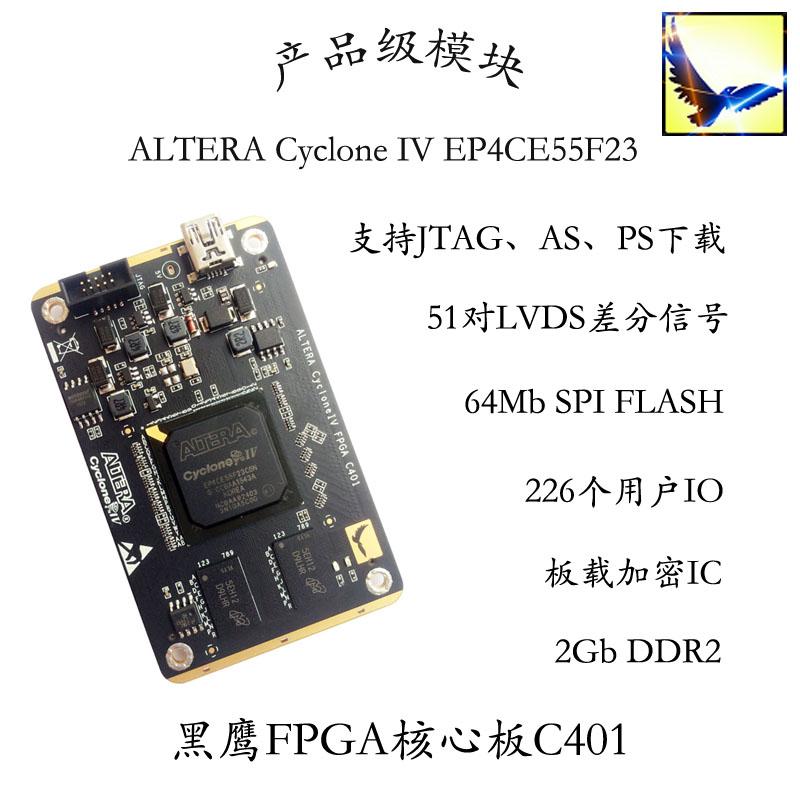 267 47]cheap purchase Black Hawk ALTERA FPGA Core Board C401 DDR2