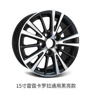 15 inch 16 inch Toyota Corolla Rayling Camry gốc hợp kim nhôm bánh xe Toyota sửa đổi bánh xe hợp kim nhôm