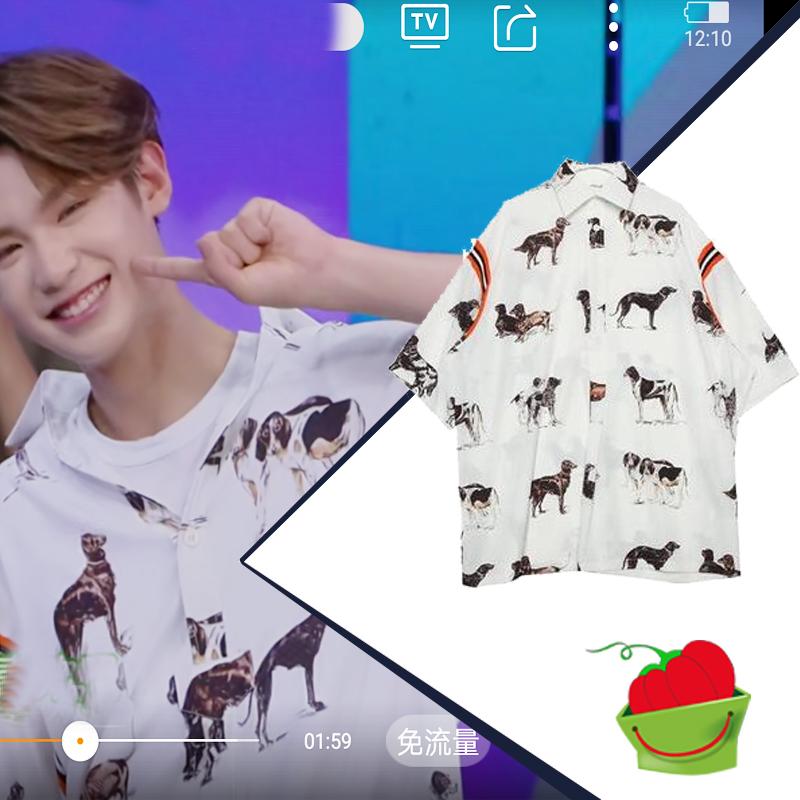 Chúc mừng Trại Huang Mingxi với áo sơ mi POLO cổ áo dài phần in khâu áo vài mô hình áo triều