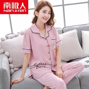 Nam cực quần ngắn tay đồ ngủ mùa hè của phụ nữ cotton phù hợp với phần mỏng ladies cotton cardigan dịch vụ nhà hai mảnh