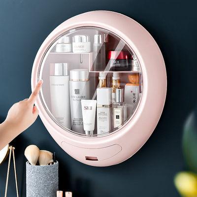 化妆品收纳盒挂墙免打孔化妆盒收纳盒卫生间浴室收纳大容量防尘