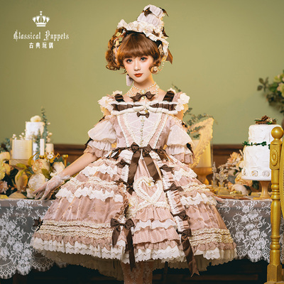 taobao agent Anthony cake tea party FS classical doll lolita dress in stock