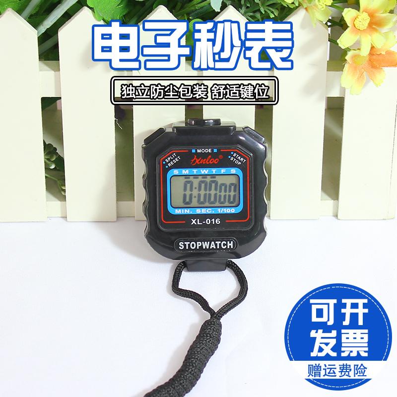 Điện tử đồng hồ bấm giờ hẹn giờ thể dục thể thao huấn luyện viên chạy theo dõi và lĩnh vực đào tạo nhỏ không thấm nước đa chức năng thiết bị thể thao