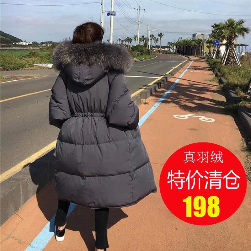 Chống mùa giải phóng mặt bằng Hàn Quốc bắp cải giá xuống áo khoác nữ phần dài dày lên trên đầu gối đặc biệt cung cấp lớn cổ áo lông lỏng phá vỡ mã triều