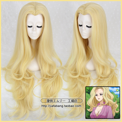 taobao agent 【Confession】Fox demon little matchmaker, clear pupil, cos wig, beauty tip, large volume, creamy yellow volume, spot