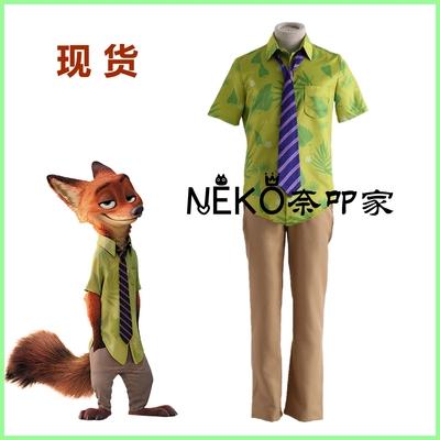 taobao agent Nai Kok Home Zootopia Zootopia Fox Nick anthropomorphic cosplay costume cos clothing