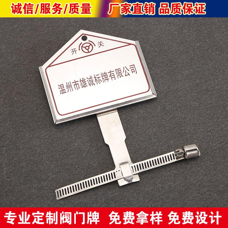 Nhà sản xuất tùy chỉnh thép không gỉ tấm nhôm ăn mòn dấu hiệu thiết bị khung tên nơi nhà máy điện van bảng tên bảng hiệu - Thiết bị đóng gói / Dấu hiệu & Thiết bị