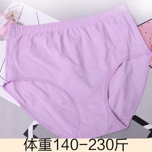Chất béo MM200 kg đồ lót trung niên nữ bông đồ lót mẹ tuổi cao eo kích thước lớn cotton chất béo tam giác quần short