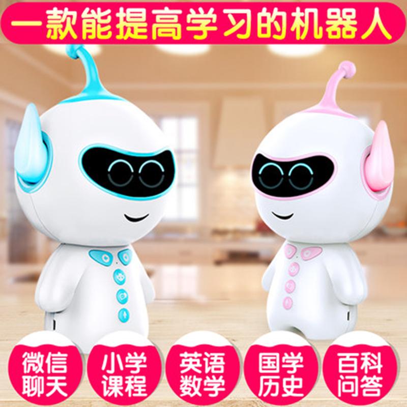 Trẻ em của robot thông minh wifi thoại đối thoại mũm mĩm ít đẹp trai đồ chơi câu đố đi kèm giáo dục học tập giáo dục sớm máy