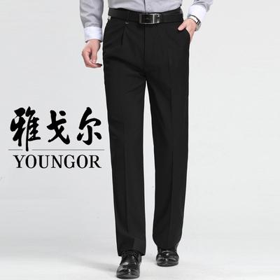 Mùa hè phần mỏng Youngor người đàn ông trung niên của quần kinh doanh bình thường ống thẳng miễn phí ủi váy lỏng phù hợp với quần Suit phù hợp