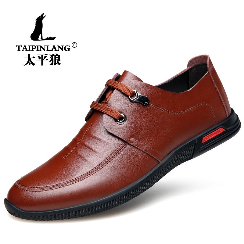 限时2件3折新款英伦潮流商务休闲皮鞋