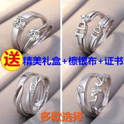 S925 sterling silver couple nhẫn nam giới và phụ nữ một cặp sinh viên Nhật Bản và Hàn Quốc hoang dã đơn giản sống miệng để vòng liên kết món quà ngày