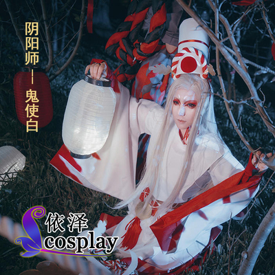 taobao agent New products in stock specials clothing make white mobile game Onmyoji Cosplay men's Netease