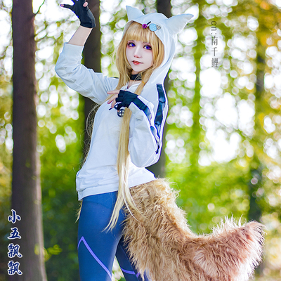 taobao agent Little Five Floating Monster Incident Anime Cos Clothes Cyan Daily Clothes Sweater Cosplay Clothes Women's Suit Wigs