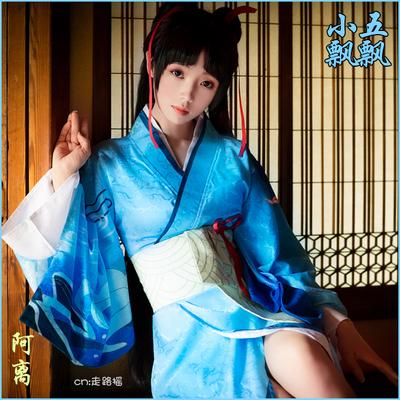 taobao agent Xiaowu Piaopiao Onmyoji cos Shiranui Ali blue kimono cos anime costume wig