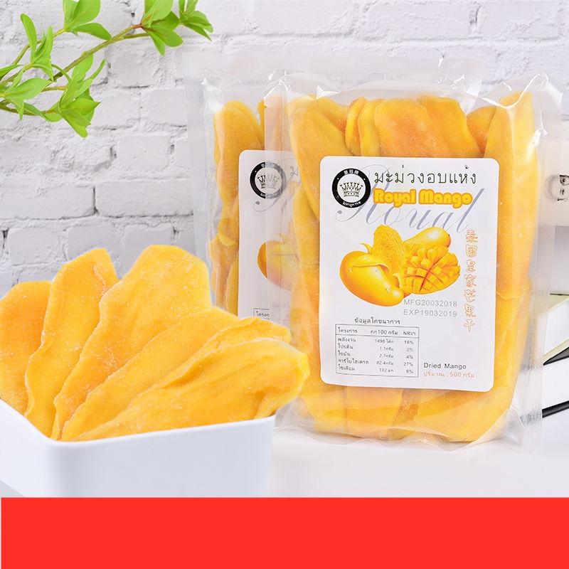 泰国风味芒果干500g\\\/100g蜜饯果脯果干类零食大礼包水果干小零食